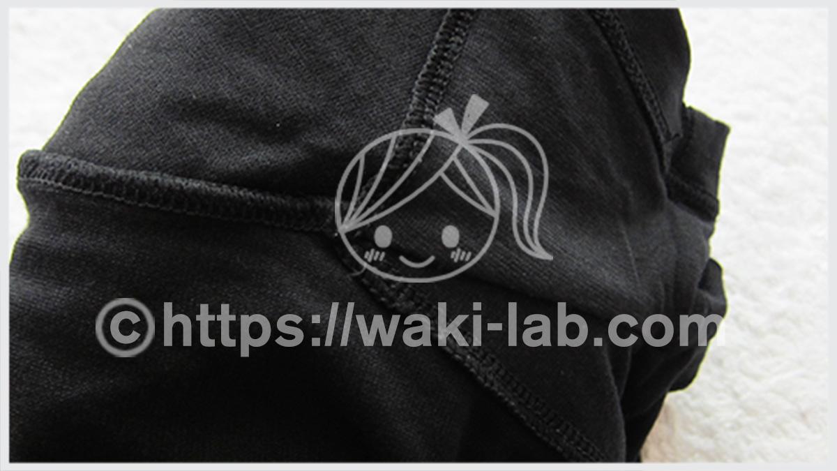[ワキガ対策vol.18]GUの脇汗パッド付きインナーはコスパ最高!ハピタス経由でポイント還元も6